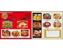 国君府菜谱模板03