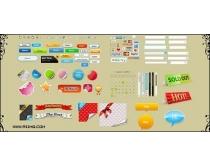 100个实用网页设计素材