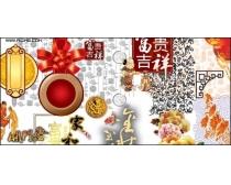 传统喜庆节日元素