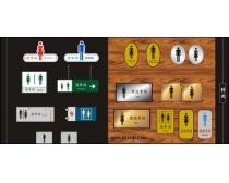 素材 洗手间/洗手间标志牌