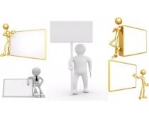 5张3D人物与白色牌子时时彩娱乐网站