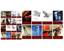 16款企业文化设计素材