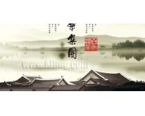 中国风企业素材
