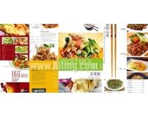 音樂餐廳菜譜設計