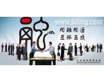 东北证券公司企业广告