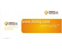 交通技术网画册