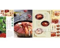 重庆特色菜设计菜谱