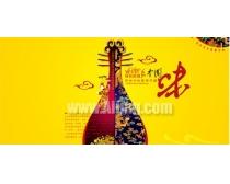 中国味艺术PSD素材源文件