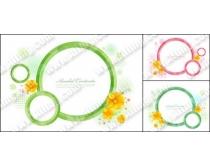 立体圆环装饰矢量素材
