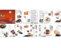 两岸铁板烧西餐厅设计画册
