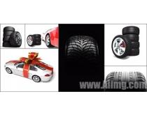 6张汽车轮胎时时彩娱乐网站