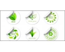 绿色环保标签矢量图