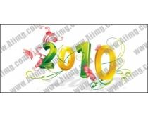 2010立体字设计矢量素材