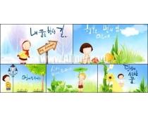 韩国彩绘卡通儿童PSD图片素材5