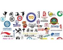 企業標志PSD素材