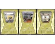 2011年室内设计公司挂历矢量模板