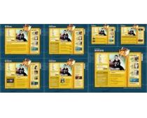 博客黃色背景網頁模板