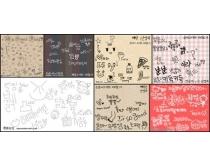 韩国字体笔刷