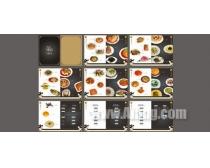 川菜菜谱设计模板
