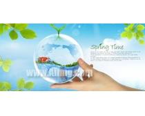环保绿化创意PSD素材