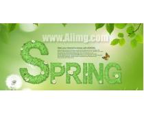 绿叶设计字体PSD素材