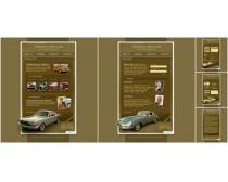 棕色背景汽车网页模板