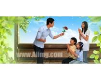 家庭爱情PSD素材