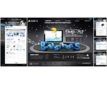 产品网站设计模板