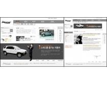 国外汽车网页模板