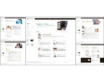 商机白色系列网页模板