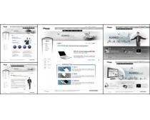 商业化网页设计模板