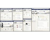 数码商业英文网页模板