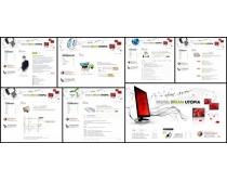 商业数码设计网页模板