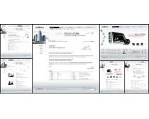 清爽数码科技网页模板