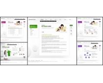 爱情设计网页模板素材