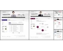 设计白色背景商业网站模板
