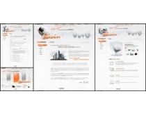 设计白色展示网站模板素材