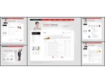 人物展示网页模板素材