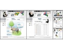 韩国设计白色模板网页素材