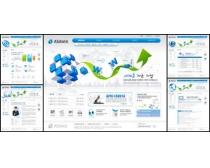 白色创意设计网页模板图片
