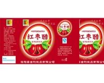 紅棗醋飲品包裝設計PSD素材