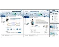 设计效果白色系网页模板