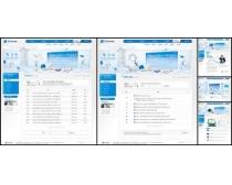 白蓝商业网页模板
