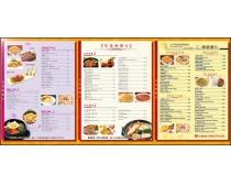 餐厅菜谱设计矢量素材