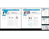 白色商业分析网页模板