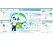 儿童展示设计网页模板