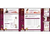 紫色女性網頁模板