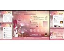 炫麗風格設計網頁模板