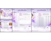 花朵女性設計網頁模板