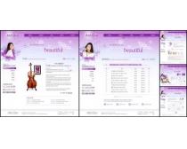 紫色设计美化网页模板